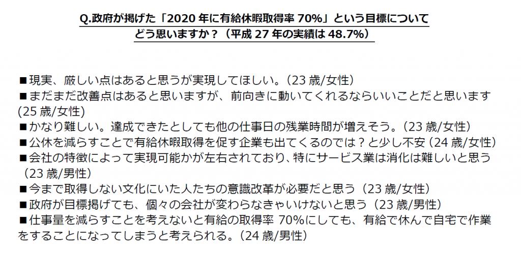 170704_yukyuu_uzuz_8