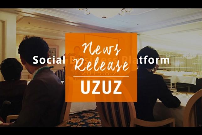 「第15回Social Business Platform経営者朝会」にて今村が 登壇しました