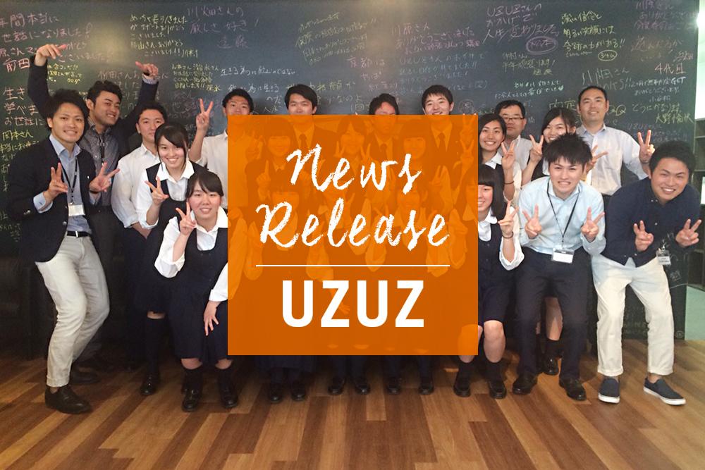 君津学園の3年生が職場見学(2016.6.2)にお越しになりました。