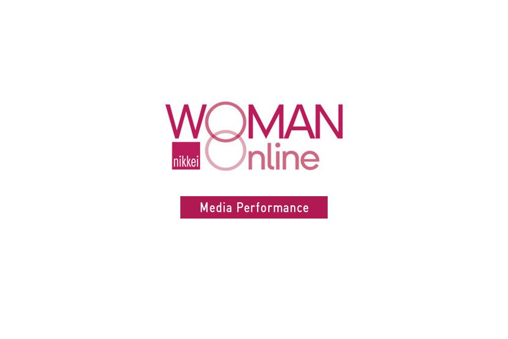 日経WOMAN Onlineにて草野の記事が掲載されました