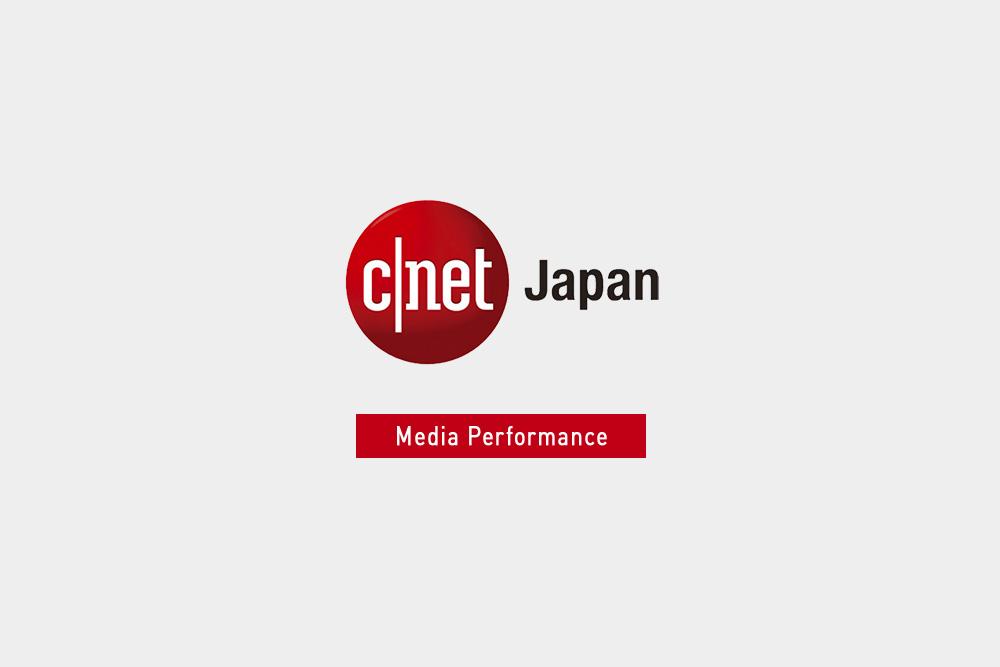CNET Japanにて新サービス「リクルーティングPR」が掲載されました