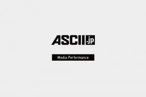 ascii_jp