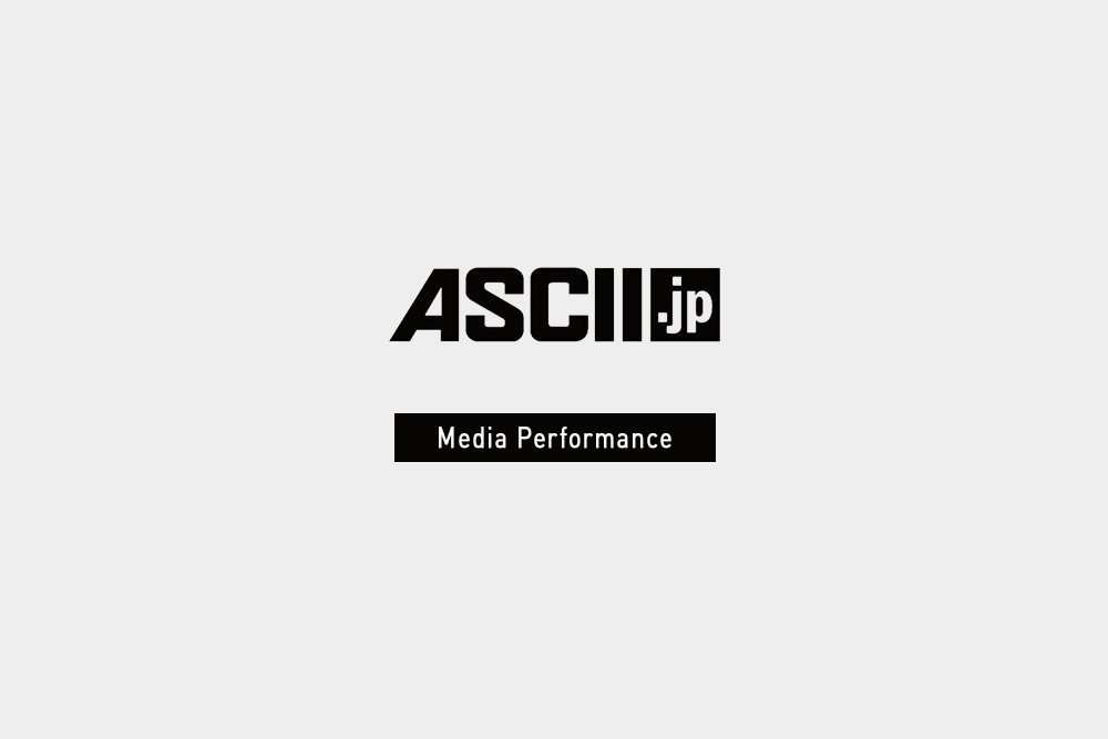 ASCII STARTUP ライトニングトークコーナーにてUZUZの動画が公開されました