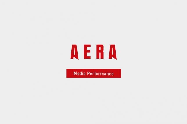 AERAにて弊社制度「断捨離MTG」が取り上げられました