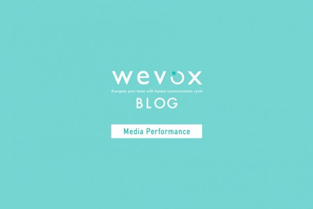 wevox BLOGにてインタビューを受けました