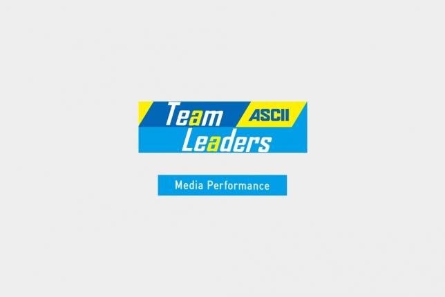 ASCII Team Leadersにて社内通貨「ウズポ!」が掲載されました