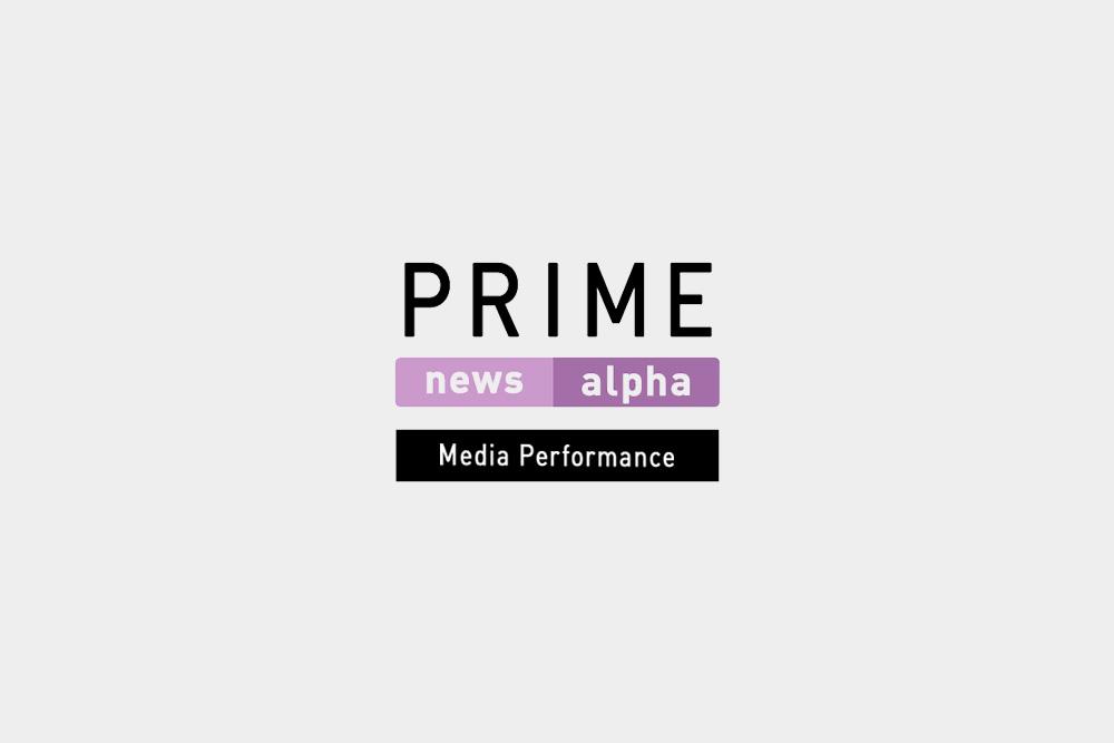 フジテレビ/PRIME news alphaにてウズポ!が取り上げられました
