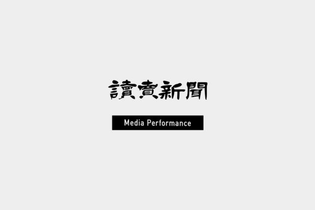 読売新聞/就活ON!にて既卒に関する弊社のデータと専務取締役川畑のコメントが掲載されました