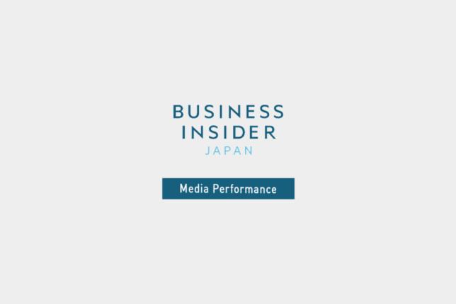 BUSINESS INSIDER JAPANにて弊社のユーザーが取材されました