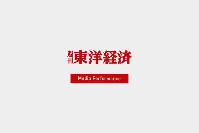 週刊東洋経済「YouTubeの極意」にて川畑の事例が紹介されました