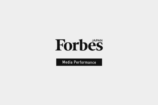 ForbesJAPAN8月号に弊社今村が選出されたCharmingChairman'sClubの様子が掲載されました