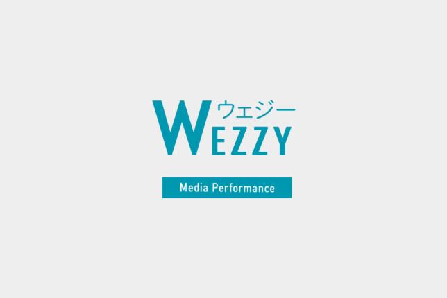 wezzyにて弊社川畑のインタビュー記事が掲載されました
