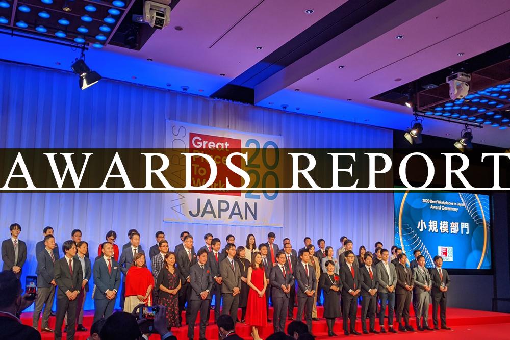 2020年版 日本における「働きがいのある会社」ランキングにて、UZUZがベストカンパニーに初選出されました