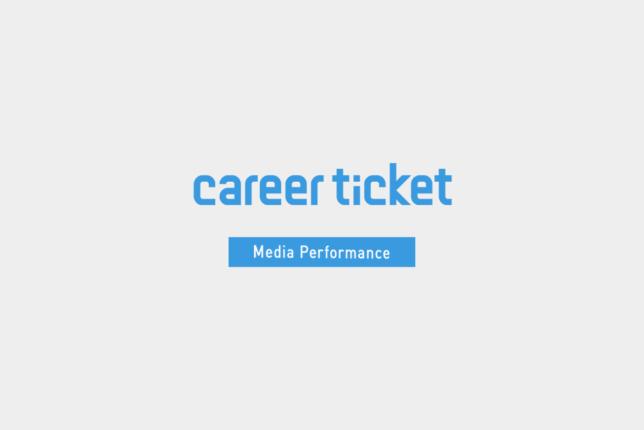 キャリアチケット/お仕事図鑑にて弊社カスタマーサポートの道端がインタビューを受けました