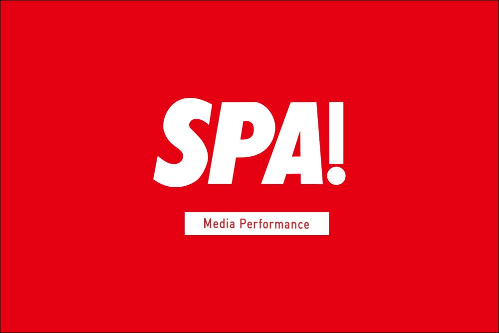 週刊SPA!にて、川畑の転職/再就職事情に関するコメントが掲載されました