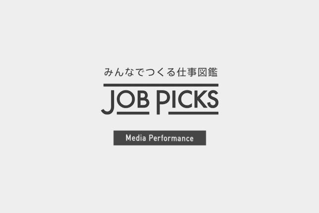 JobPicksにて、森川がキャリアカウンセラーのロールモデル事例として取り上げられました