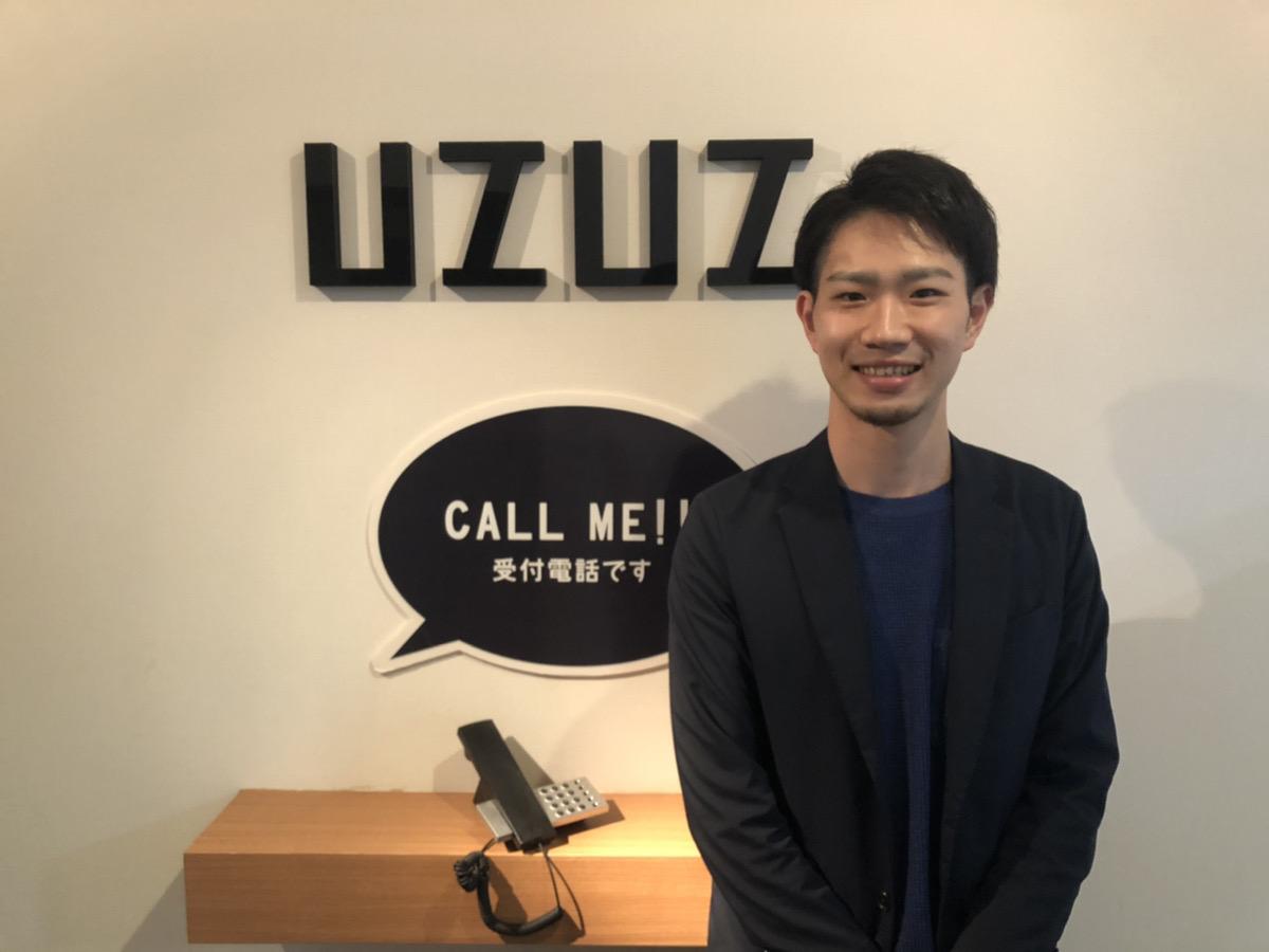 【社内報】元「就活アドバイザー芸人」森川、この度UZUZを退職します。